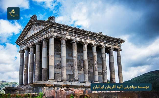 پناهندگی در ارمنستان   نحوه درخواست پناهندگی در ارمنستان   وظایف مسئول رسیدگی به پناهندگی در ارمنستان