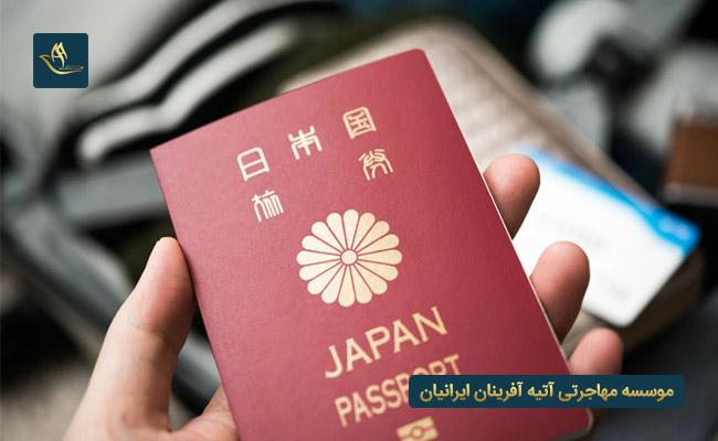 اقامت و تابعیت در ژاپن | اقامت دائم در ژاپن | راه های اخذ تابعیت و اقامت در ژاپن | مراحل تابعیت ژاپن