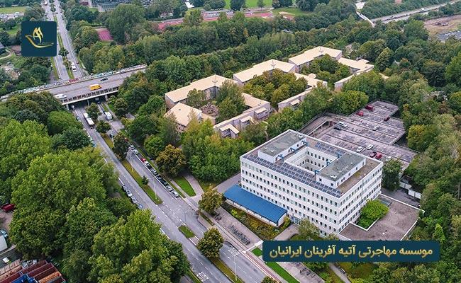 دانشگاه کیل آلمان