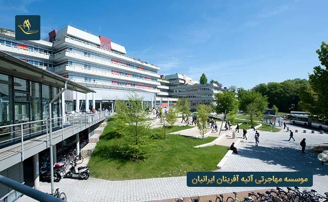 دانشگاه اولم آلمان