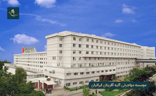 دانشگاه حاجت تپه آنکارا ترکیه