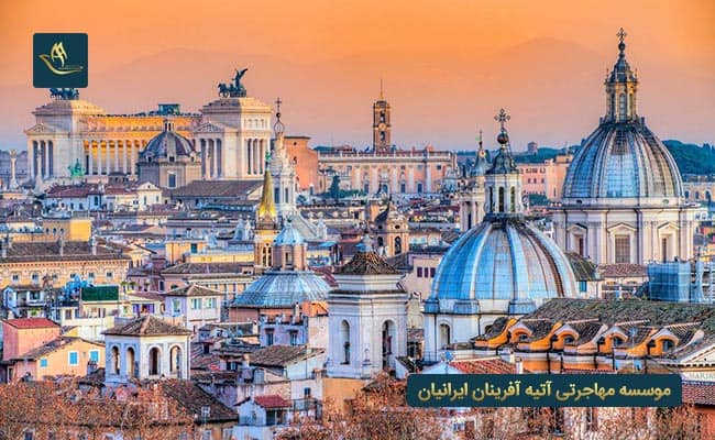 پناهندگی در ایتالیا | پناهندگی در ایتالیا - شرایط پناهندگی در ایتالیا | حقوق پناه جو بعد از پذیرش پناهندگی در ایتالیا