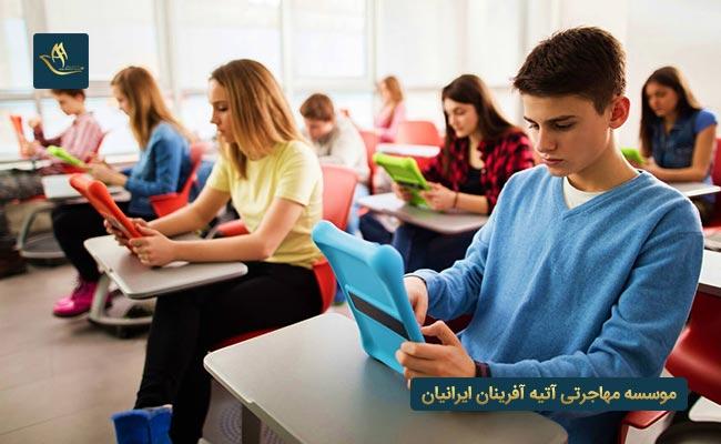 مهاجرت به اسلواکی از طریق تحصیل
