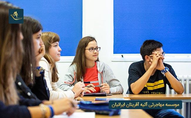 مهاجرت به مجارستان از طریق تحصیل