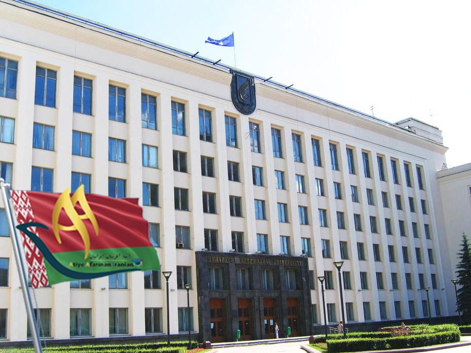 دانشگاه ملی دولتی بلاروس