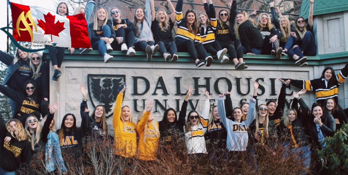 دانشگاه دالهاوزی کانادا