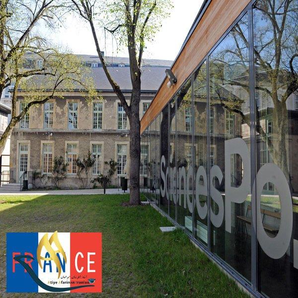 موسسه مطالعات سیاسی پاریس فرانسه
