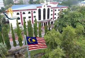 دانشگاه مالایا مالزی