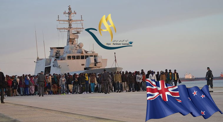 پناهندگی در نیوزلند