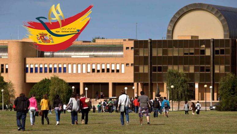 دانشگاه ابیدو اسپانیا