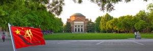 دانشگاه شینهوا چین