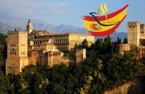 دانشگاه گرانادا اسپانیا