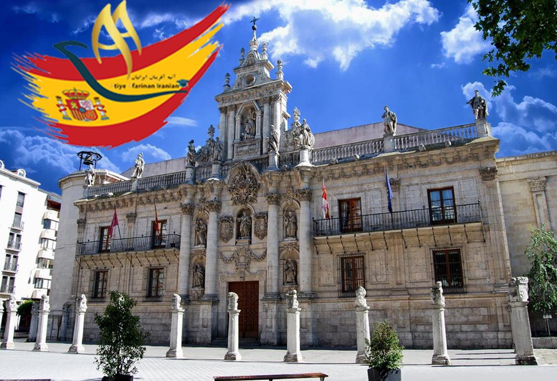 دانشگاه وایادولید اسپانیا
