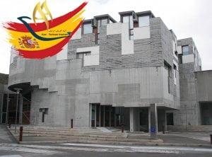 دانشگاه ویگو اسپانیا