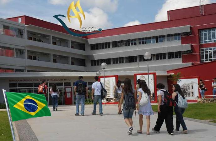 دانشگاه فدرال میناس گراییس برزیل