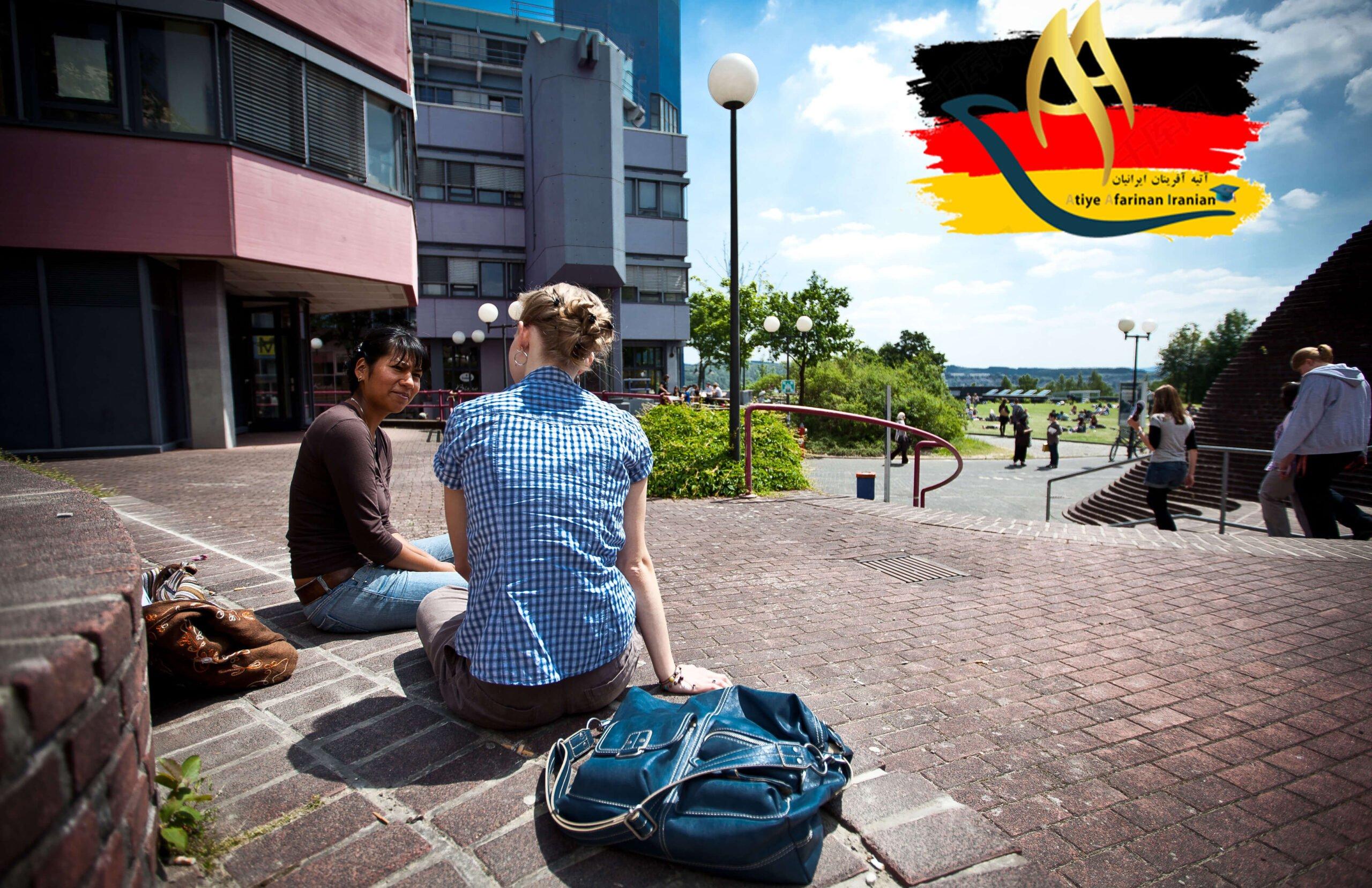 دانشگاه جامع زیگن آلمان