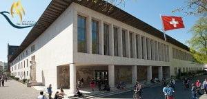 دانشگاه بازل سوئیس