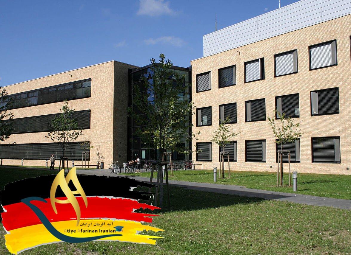 دانشگاه گریفسوالد آلمان
