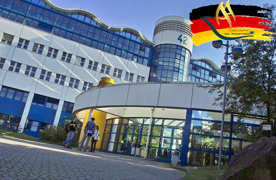 دانشگاه کایزرسلاوترن آلمان