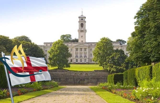 دانشگاه ناتینگهام انگلستان