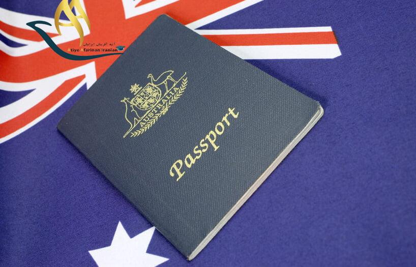 اقامت و تابعیت کشور استرالیا