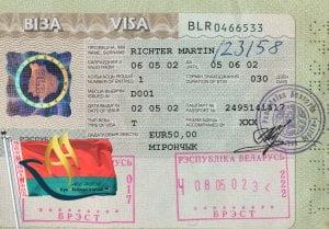 اقامت و تابعیت در بلاروس