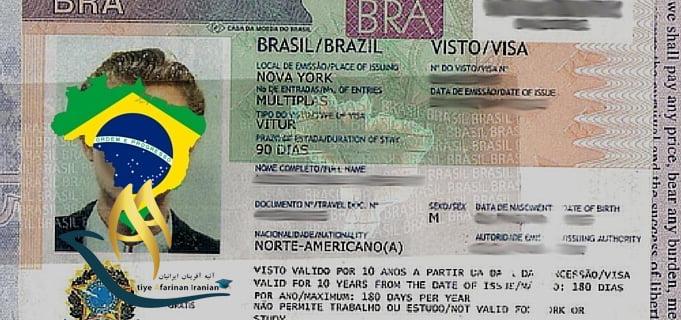 اقامت و تابعیت برزیل