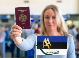 اقامت و تابعیت استونی