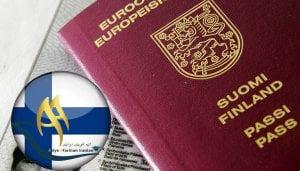 اقامت و تابعیت در فنلاند