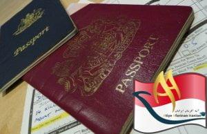 اقامت و تابعیت موناکو