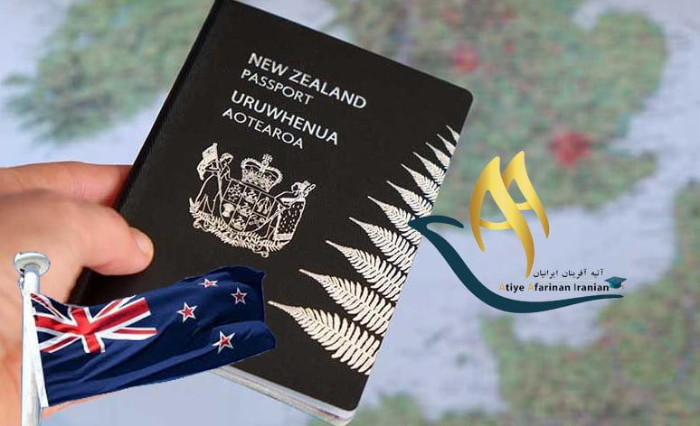 اقامت و تابعیت در نیوزلند