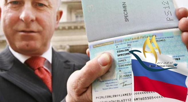 اقامت و تابعیت روسیه
