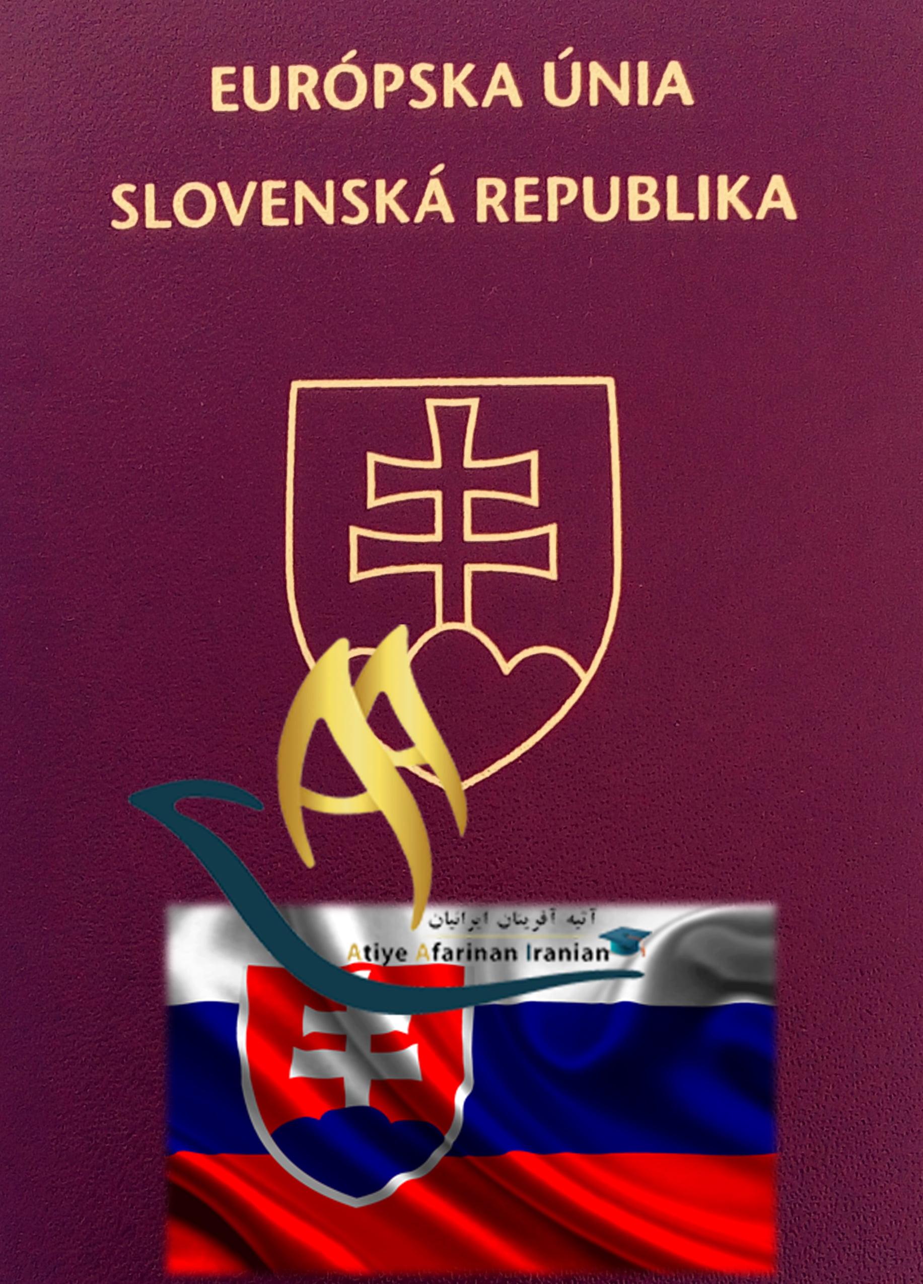 اقامت و تابعیت اسلواکی