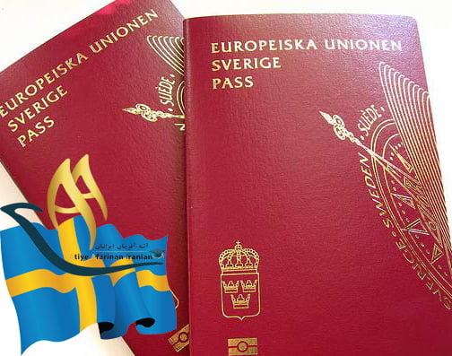 اقامت و تابعیت سوئد