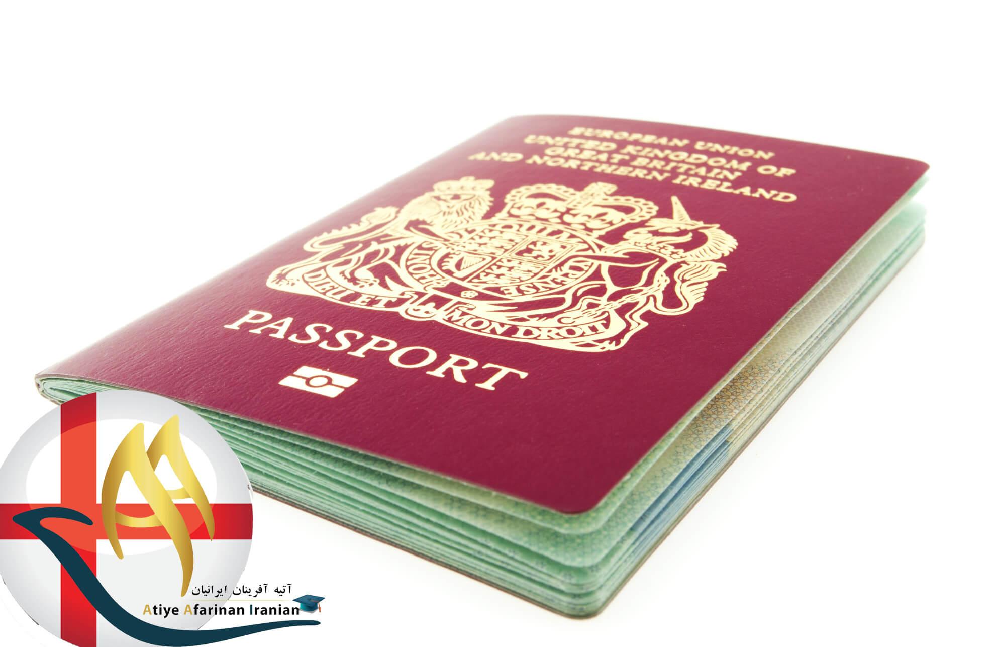 اقامت و تابعیت انگلستان