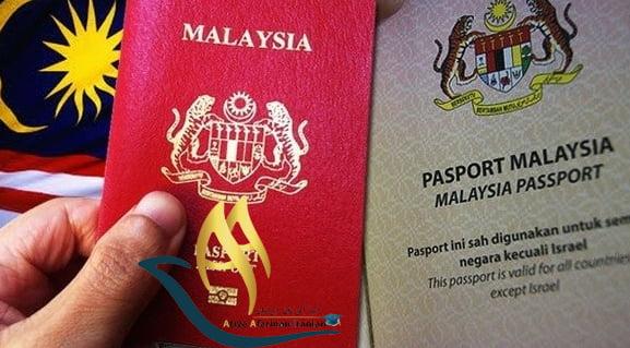 اقامت و تابعیت در مالزی