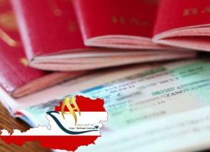 اقامت و تابعیت اتریش