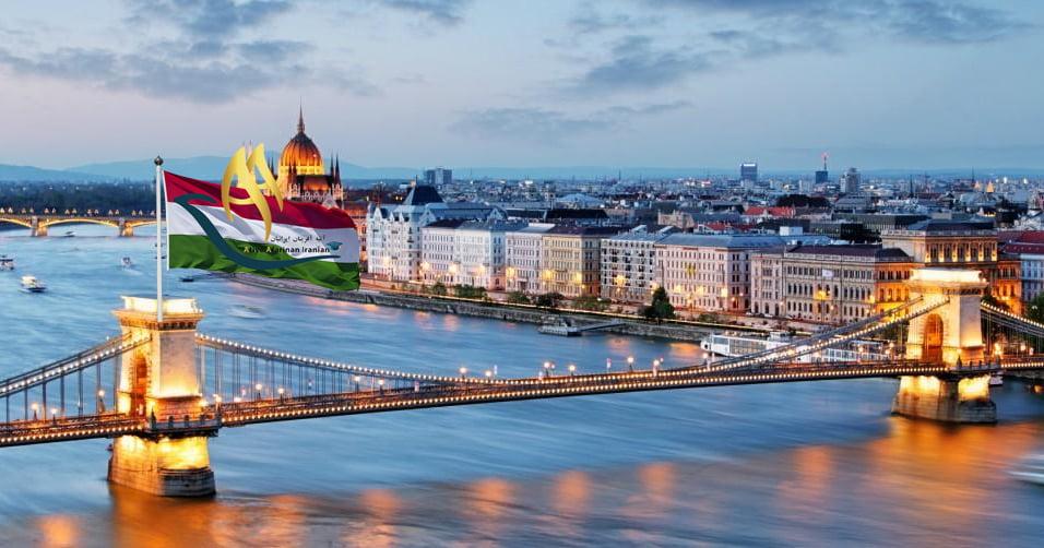 مهاجرت به مجارستان