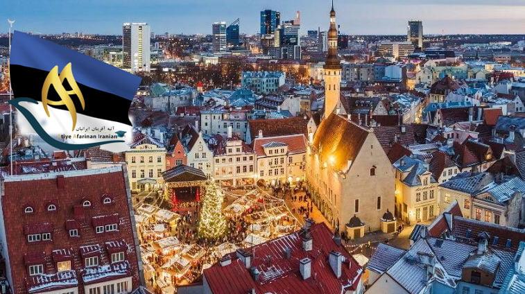 مهاجرت به استونی