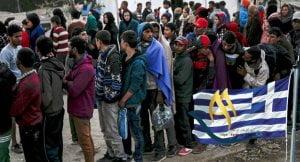پناهندگی در یونان