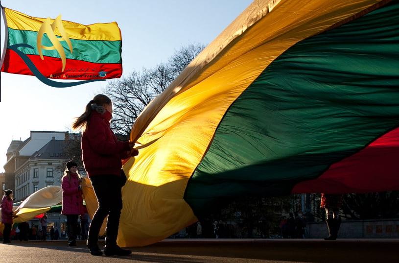 پناهندگی در لیتوانی
