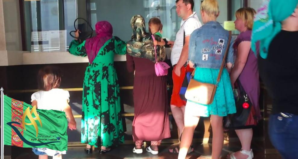 پناهندگی در ترکمنستان