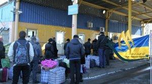 پناهندگی در اوکراین
