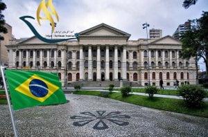 دانشگاه فدرال پارانا برزیل