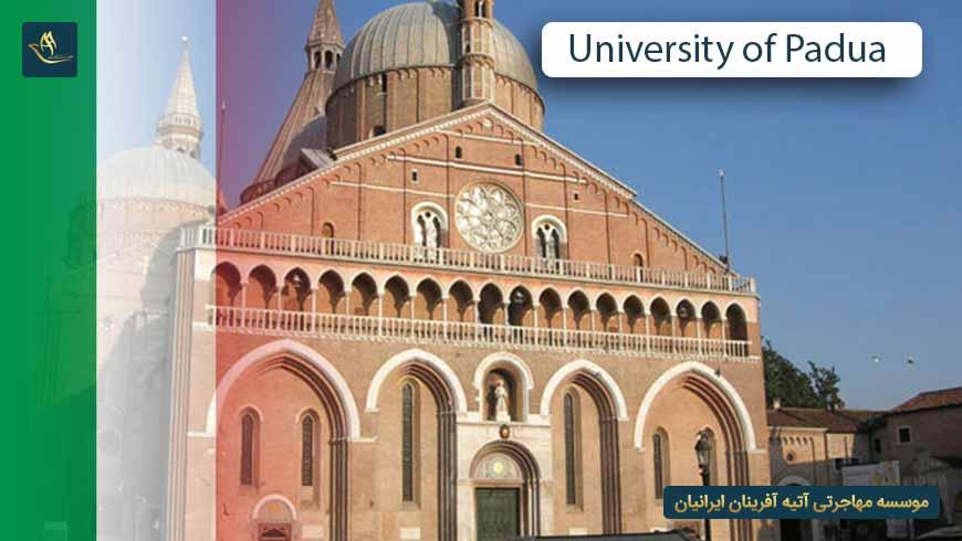 دانشگاه پادوا ایتالیا | تاریخچه دانشگاه پادوا ایتالیا | دانشکده های دانشگاه پادوا | (University of Padua)