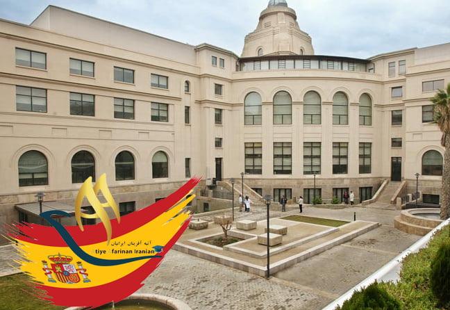 دانشگاه والنسیا اسپانیا