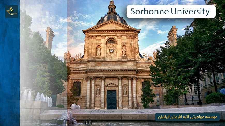 دانشگاه سوربن فرانسه   دانشکده های دانشگاه سوربن   زمان بندی پذیرش دانشگاه سوربن