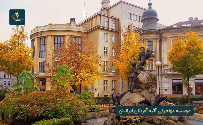 دانشگاه کمنیوس اسلواکی | دانشکده های دانشگاه کمنیوس اسلواکی | تحصیل در اسلواکی | اقامت در اسلواکی