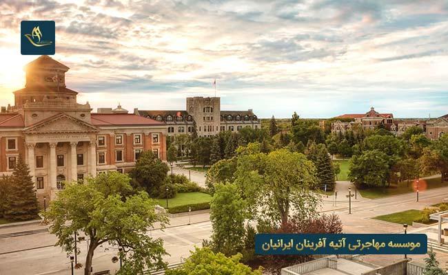 دانشگاه مانیتوبا کانادا   دانشکده های دانشگاه مانیتوبا کانادا   هزینه های دوره کارشناسی دانشگاه مانیتوبا