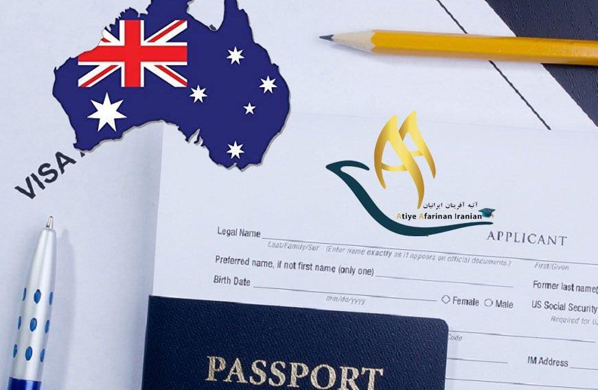 ویزای ساب کلاس 115 استرالیا